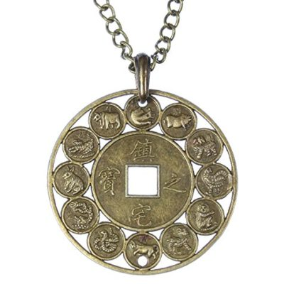 """""""Chinese Zodiac"""", the Complete Chinese Zodiac Pendant on 26 Inch Adjustable Brass Chain"""
